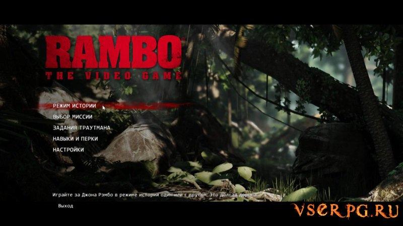 Рембо screen 2