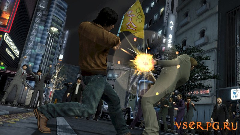 Yakuza 5 screen 1