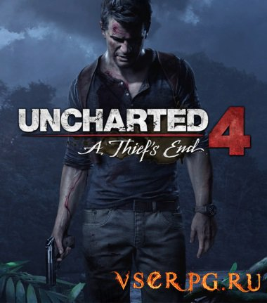 Постер игры Uncharted 4