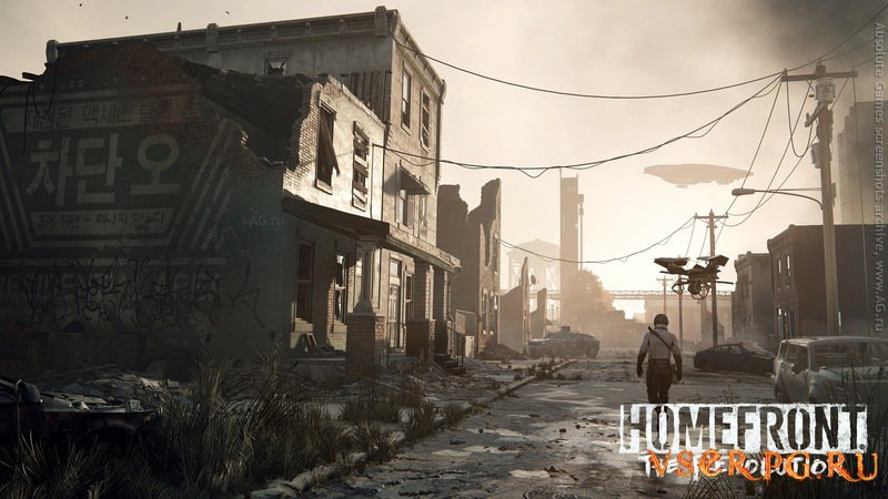 Homefront: The Revolution [Xbox One] screen 1