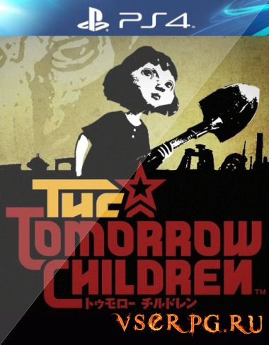 Постер игры The Tomorrow Children