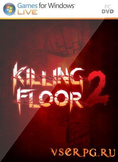 Постер игры Killing Floor 2