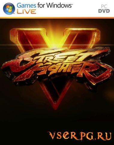 Постер игры Street Fighter 5