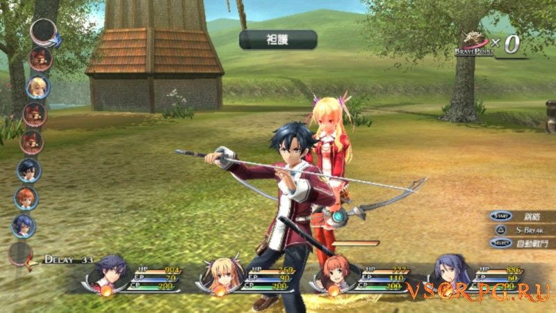 The Legend of Heroes: Sen no Kiseki 2 [PS3] screen 1