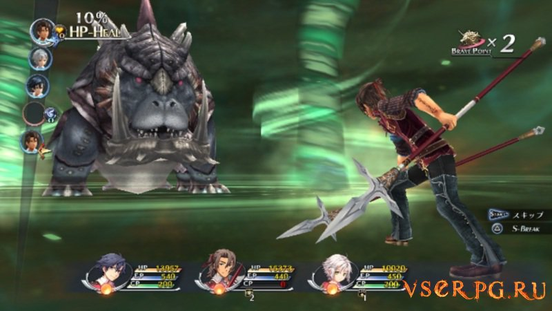 The Legend of Heroes: Sen no Kiseki 2 [PS3] screen 3
