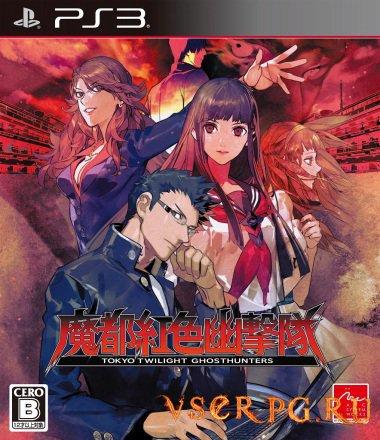 Постер игры Tokyo Twilight Ghost hunters [PS3]