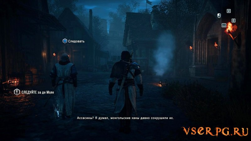 Assassins Creed Unity [PC] screen 2