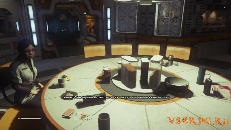 Alien Isolation [Xbox 360] screen 1