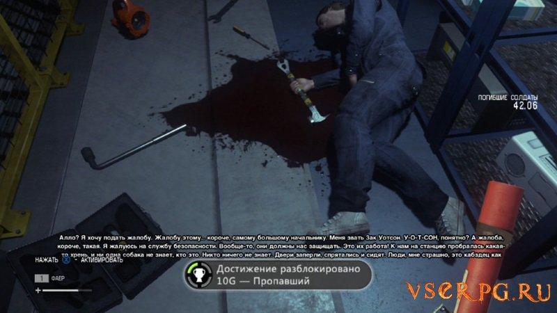 Alien Isolation [Xbox 360] screen 3