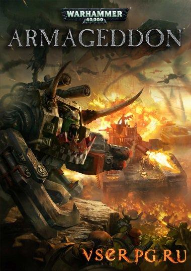 Постер игры Warhammer 40000 Armageddon