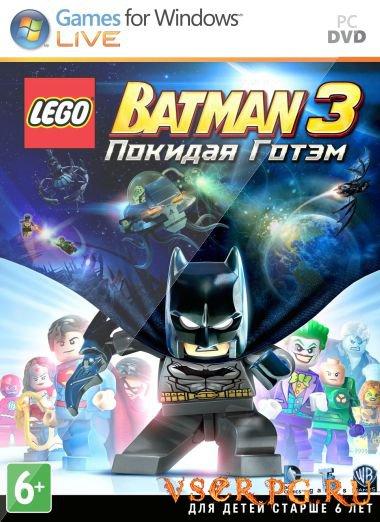 Постер игры LEGO Batman 3 Покидая Готэм