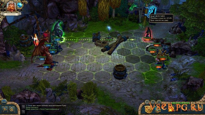Kings Bounty: Темная Сторона screen 2
