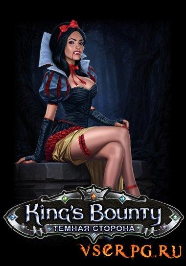 Постер Kings Bounty: Темная Сторона