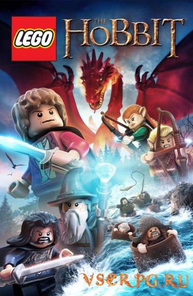 Постер игры Лего Хоббит