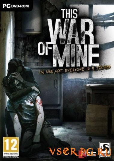 Постер игры This War of Mine