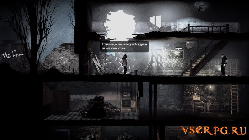 This War of Mine screen 3