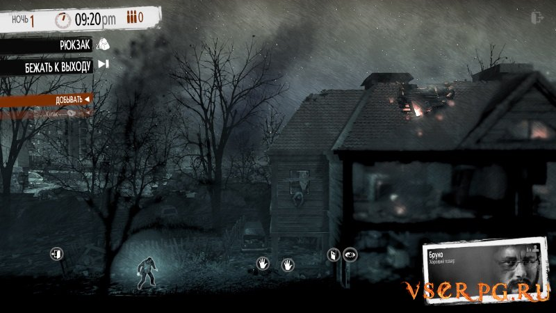 This War of Mine screen 1