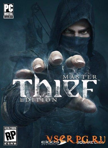 Постер игры Thief 4
