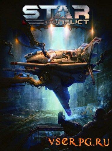 Постер игры Star Conflict