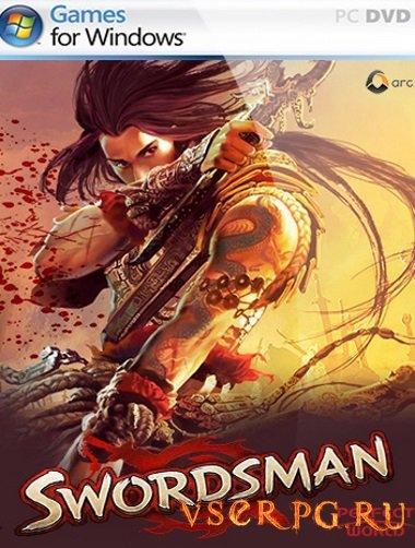 Постер игры Swordsman