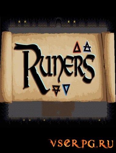 Постер игры Runers