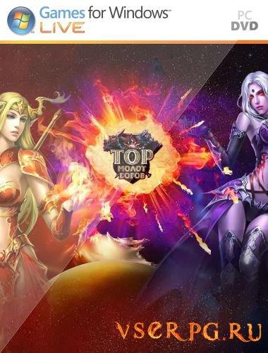 Постер игры Тор: Молот Богов
