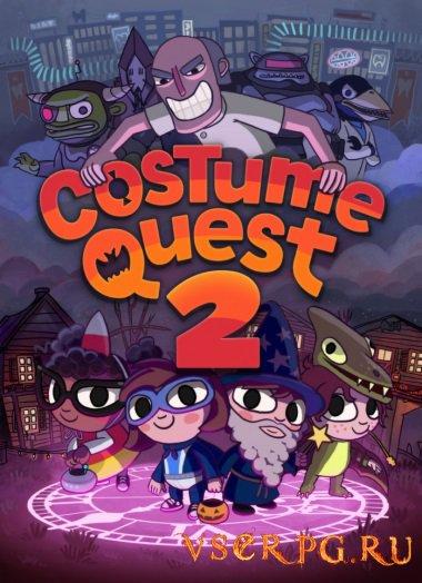 Постер игры Costume Quest 2