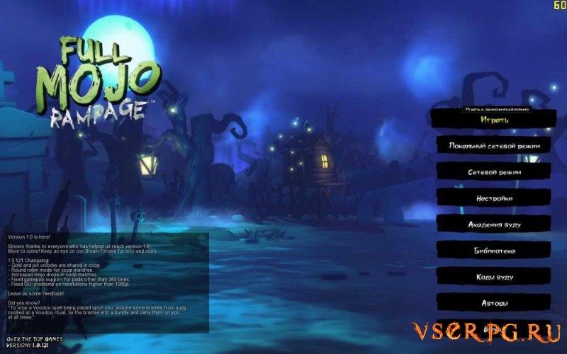 Full Mojo Rampage screen 2