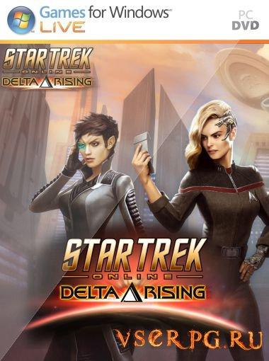 Постер игры Star Trek Online Delta Rising