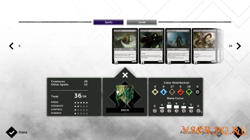 Duels of the Planeswalkers screen 3