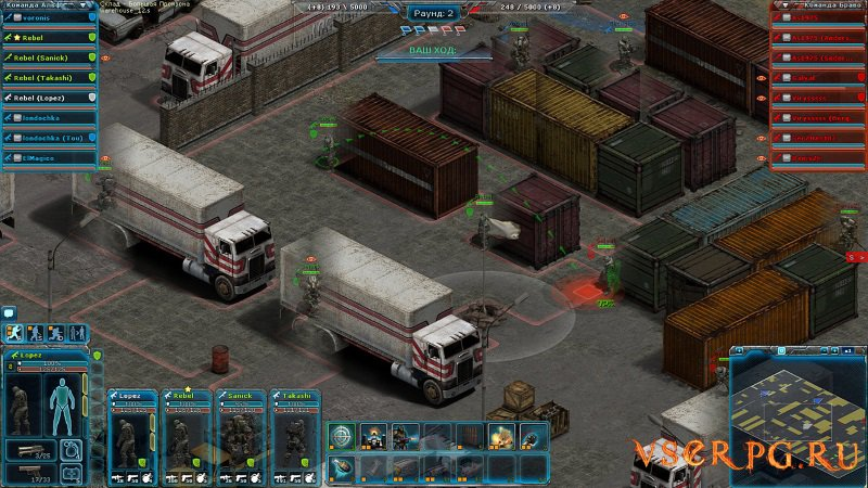 Affected Zone Tactics screen 2