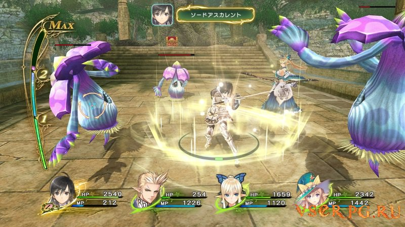 Shining Resonance screen 1
