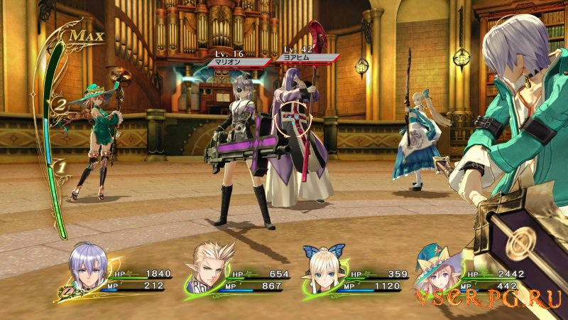 Shining Resonance screen 3