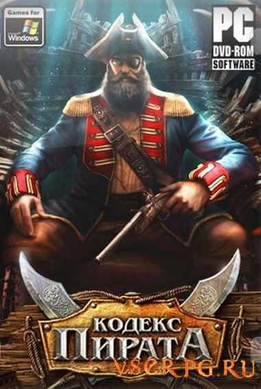 Постер игры Кодекс пирата
