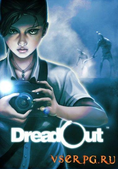 Постер игры DreadOut