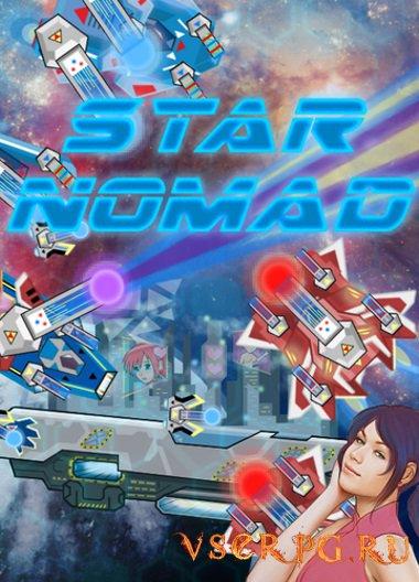 Постер игры Star Nomad