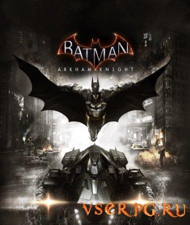 Постер игры Бэтмен Рыцарь Аркхема