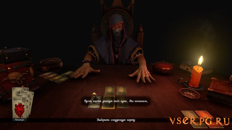 Hand of Fate screen 3