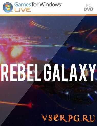 Постер игры Rebel Galaxy