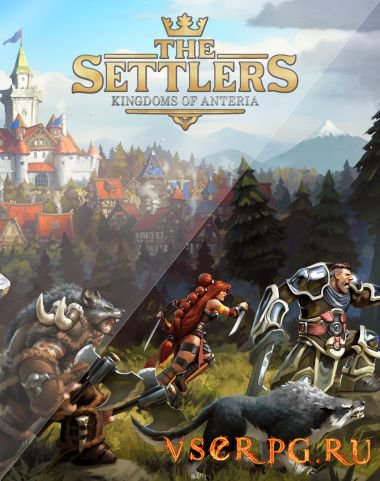 Постер игры The Settlers Kingdoms of Anteria