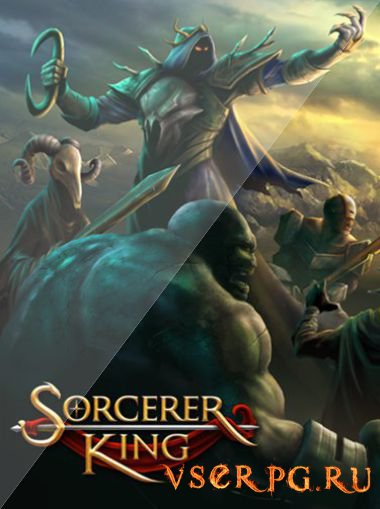 Постер игры Sorcerer King