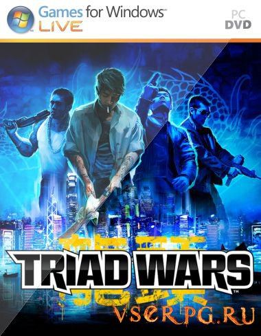 Постер игры Triad Wars