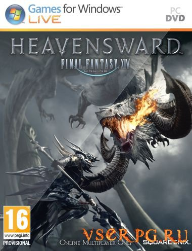 Постер игры Heavensward: Final Fantasy 14