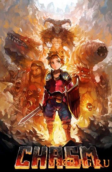 Постер игры Chasm