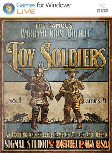 Постер игры Toy Soldiers War Chest