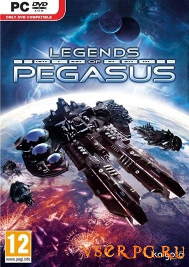 Постер игры Legends of Pegasus