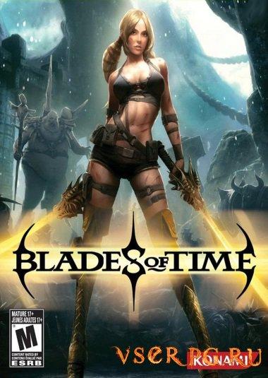 Постер игры Blades Of Time
