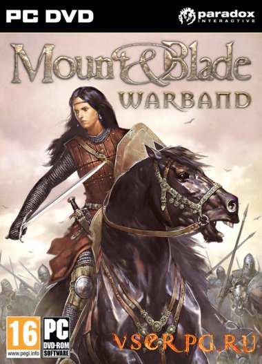 Постер игры Mount Blade: Эпоха турниров