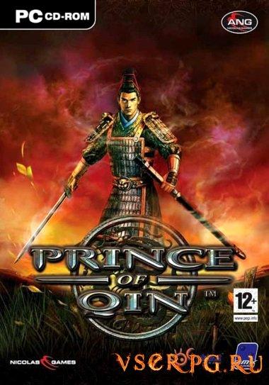Постер игры Prince Of Qin