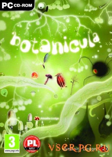 Постер игры Botanicula